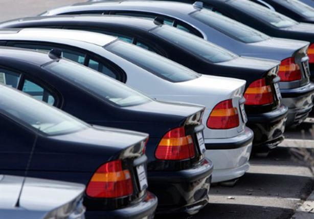 بريطانيون يربحون 25 مليون استرليني مقابل ''ركن'' السيارات أمام منازلهم