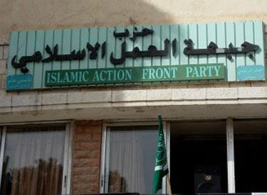 """""""العمل الإسلامي """" يصدر بياناً يسلط الضوء على عدة محاور سياسية"""