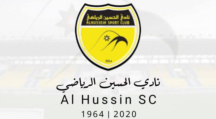 إصابة 5 لاعبين في فريق الحسين إربد بكورونا