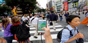 """اليابان تسجل أول حالة وفاة مرتبطة بلعبة """"بوكيمون غو"""""""