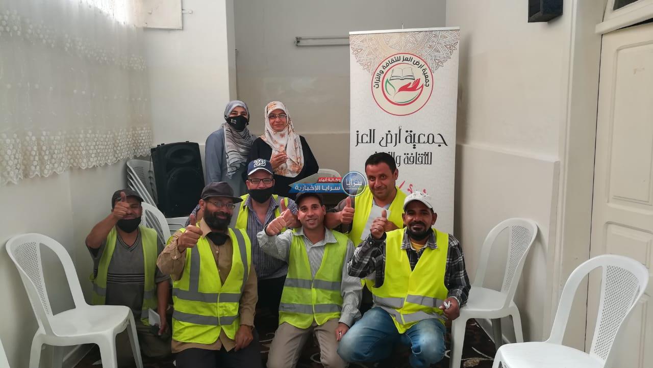 جمعية أرض العز للثقافة والتراث تطلق مبادرة كِرام الحي لتكريم عمّال الوطن