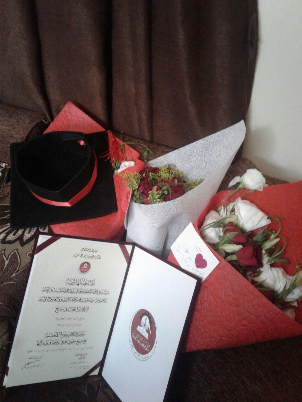 هديل راتب الحوشية.. مبارك التخرج