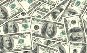 الولايات المتحدة تحول 379 مليون دولار لدعم الخزينة