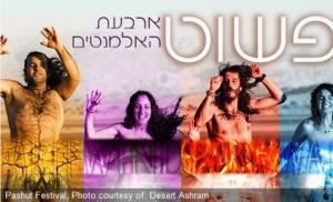 """اسرائيل اقامت مهرجاناً لعروض """"اباحية"""" في القدس المحتلة"""
