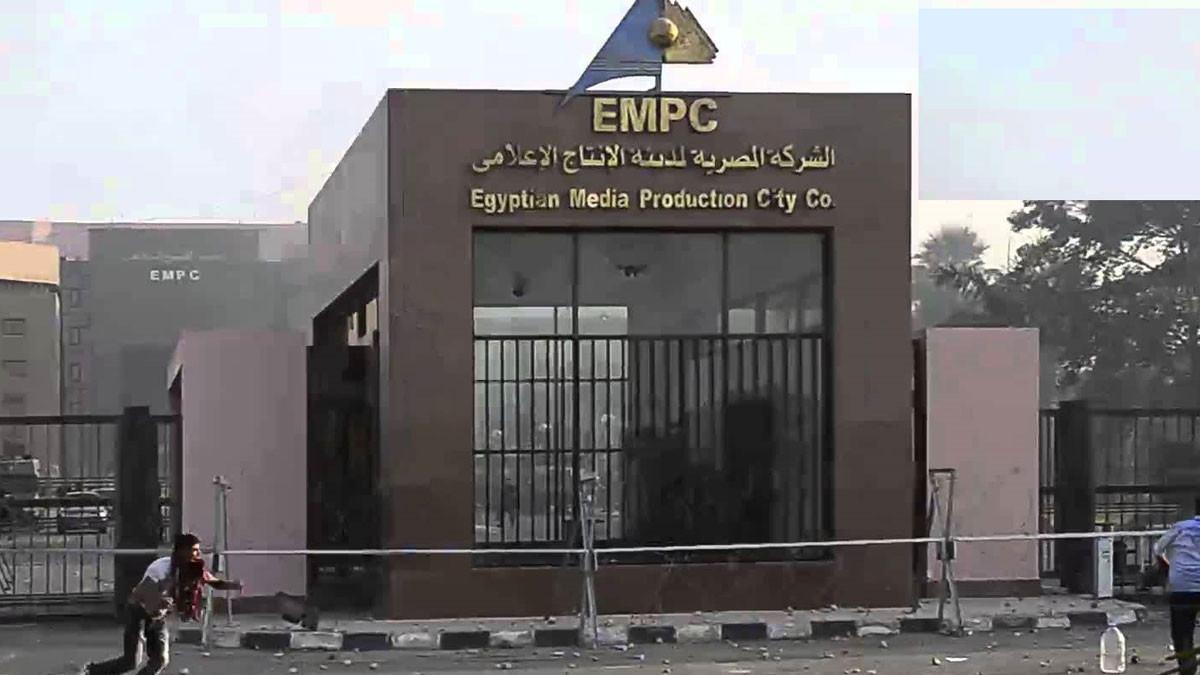 مقتل مصري حاول اقتحام مدينة الإنتاج الإعلامي في الجيزة