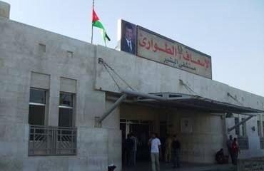 الاعتداء بالضرب على 3 ممرضين بمستشفى البشير الحكومي