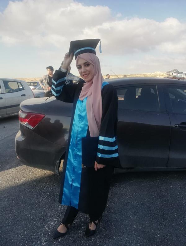 اصال ياسر الحياري .. مبارك التخرج