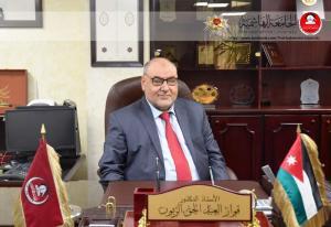 صدور الإرادة الملكية السامية بتعيين الأستاذ الدكتور فواز العبدالحق الزبون رئيساً للجامعة الهاشمية لمدة أربع سنوات