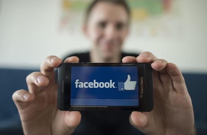 """تطبيقات رئيسية بأندرويد تسرب معلوماتك الحساسة لـ""""فيسبوك"""""""