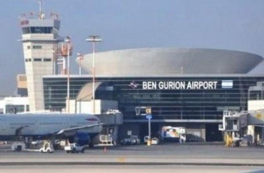 إعلان حالة الطوارئ في مطار اللد في تل أبيب بانتظار هبوط طائرة  ..  تفاصيل