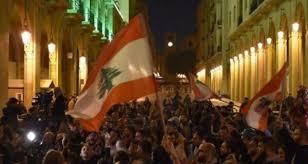 اعتصام أمام السفارة الأميركية في بيروت يطالب بدعم لبنان