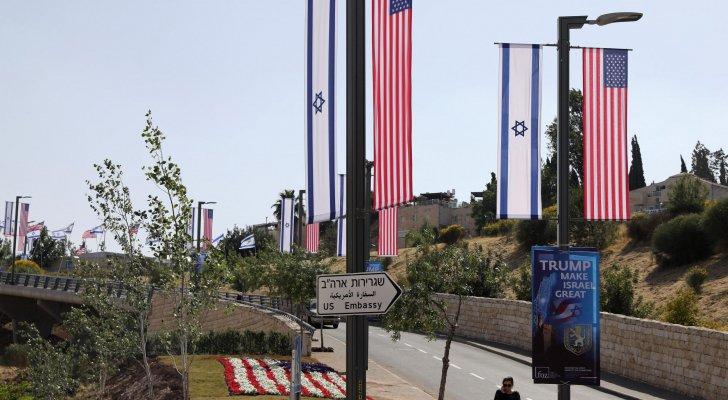 السفارة الأمريكية بالقدس تحذر مواطنيها