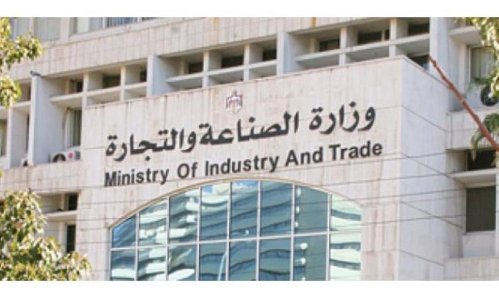 """"""" الصناعة والتجارة """" : اغلاق 47 محلات تجاريا لعدم التزامها بالسقوف السعرية لبعض السلع"""