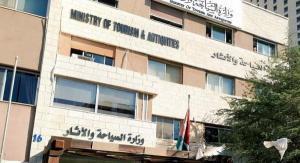 وزارة السياحة توضح سبب تأجيل إنتخابات جمعية أدلاء السياح