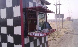 الأمن: لا صحة لضبط أكشاك في عمان والزرقاء تضع حبوب مخدرة بالقهوة