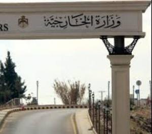 «الخارجية» تنصح المواطنين بعدم السفر لليمن بسبب الأوضاع الراهنة