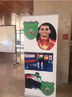 الأردنية تقدم منحة دراسية كاملة لبطلها الأولمبي أبو غوش