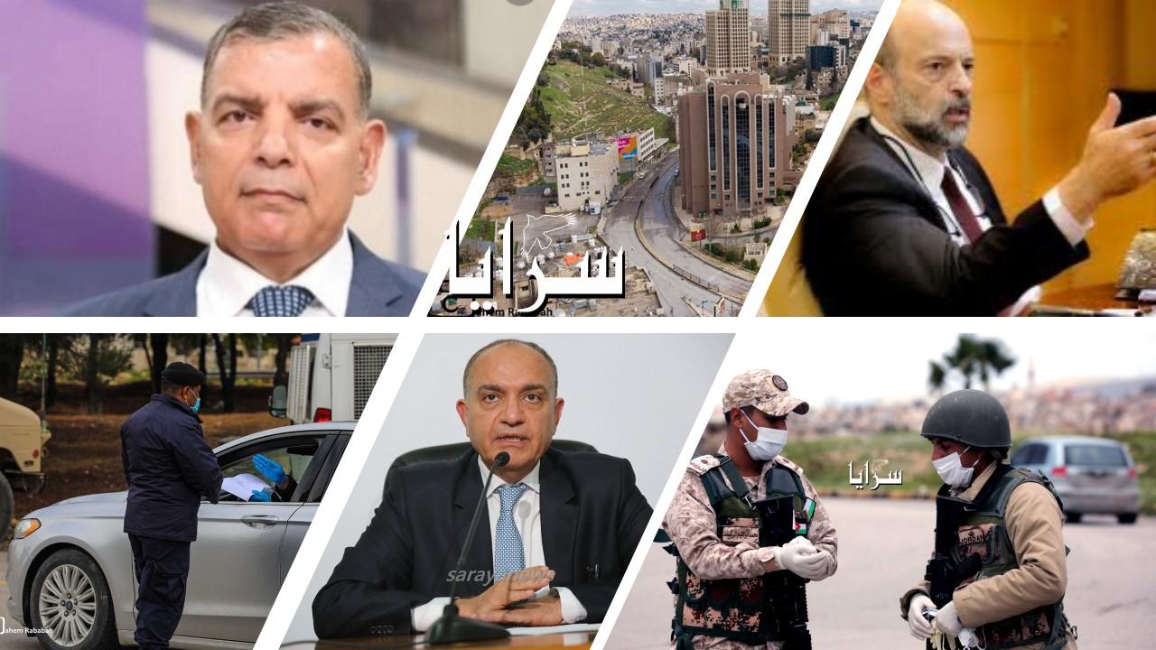 الحكومة الأردنية كسبت الرهان المبكر أثناء مواجهة جائحة كورونا