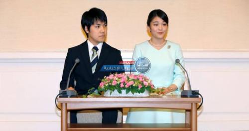 أزمة جديدة تهدد زفاف الأميرة اليابانية ماكو