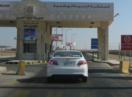 """مواطنون مقيمون في السعودية دفعوا رسوم الدخول مرتين بسبب أخطاء في """"المنصة"""" .. ماهي؟ صور"""