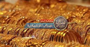 أسعار الذهب في الأردن اليوم الاحد