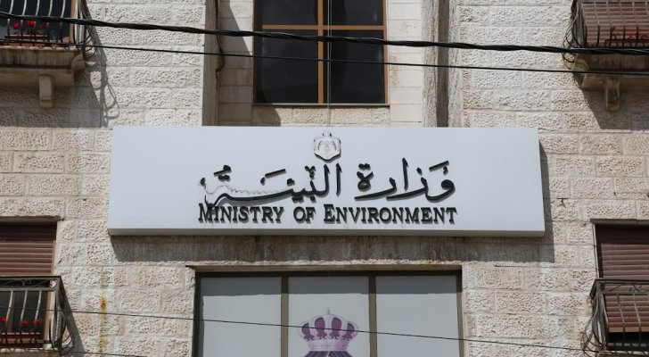 """""""البيئة"""" تنفي وجود خلاف مع """"الطاقة"""" حول استخراج النحاس في الأردن"""