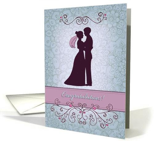 ما سبب عدم كتابة إسم العروس على البطاقة ؟