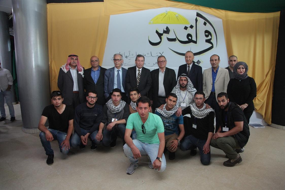 رئيس جامعة البترا يفتتح فعاليات معرض القدس الثقافي/15 في جامعة البترا