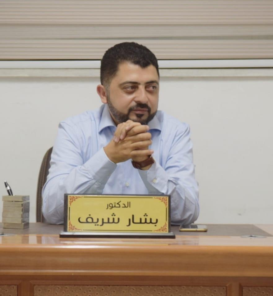 تعيين الأردني د. بشار شريف عميداً لكلية الآداب و الإنسانيات في الجامعة الأمريكية بولاية كاليفورنيا