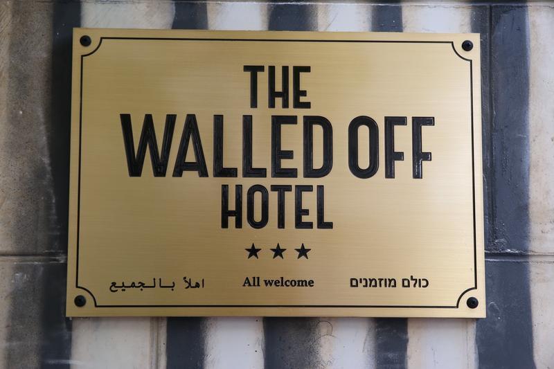 """فندق عربي يحصد """"أسوأ إطلالة في العالم"""" ..  ولديه 11 غرفة فقط"""