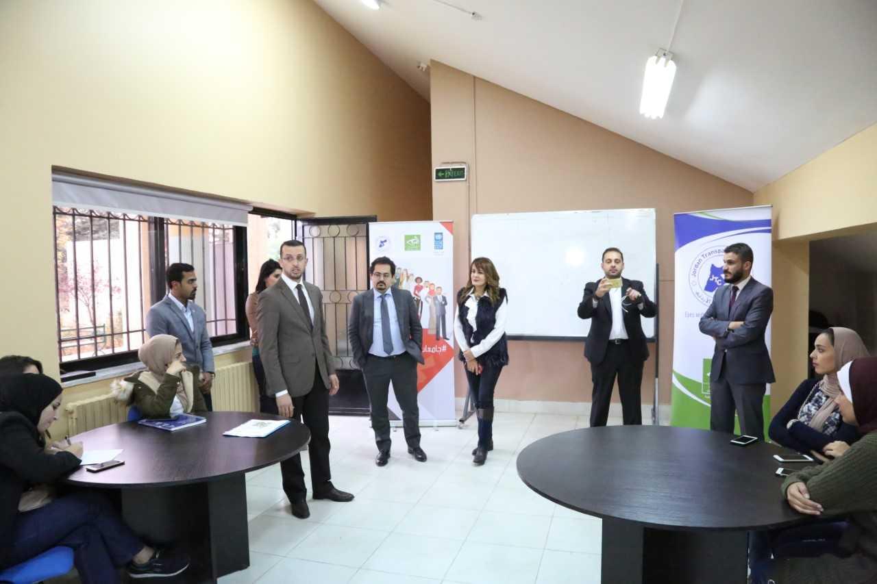 مبادرة جامعات ضد الفساد في جامعة الزيتونة الأردنية