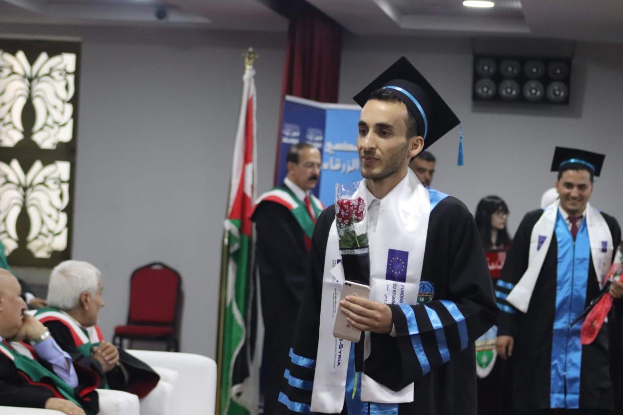 أحمد الحريري  .. مبارك التخرج