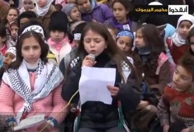 بالفيديو  ..  رسالة أطفال مخيم اليرموك اليوم لعباس ومشعل وشلح