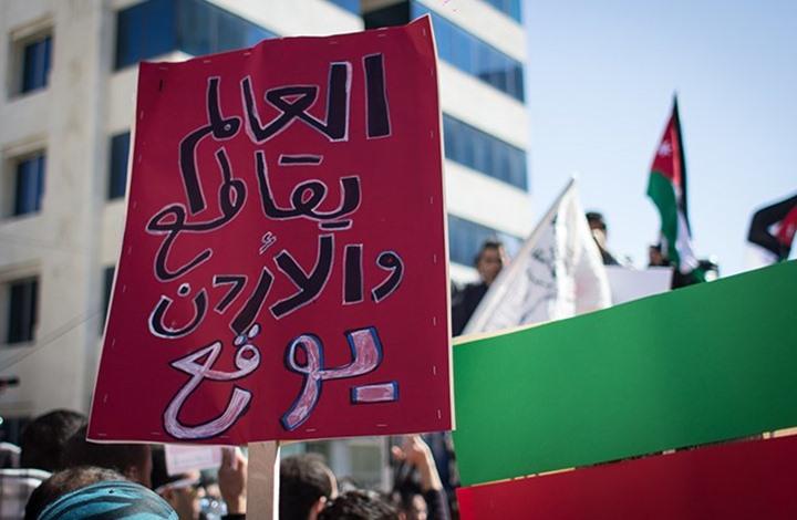 """اتفاقية """"الغاز الاسرائيلي"""" ..  8 أشهر في مجلس النواب لترجمتها ولم يفرج عنها بعد"""