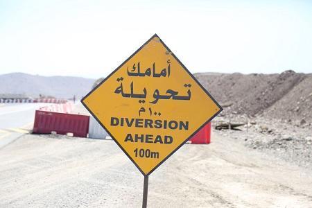 تحويلات مرورية بمنطقة أم صليح باتجاة السخنة