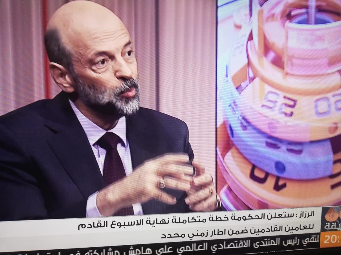الرزاز: أطلب فرصة من الأردنيين لتطبيق كل ما تعهدت به الحكومة