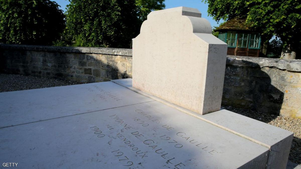 غضب يجتاح فرنسا بعد تخريب قبر بطل الحرب في فرنسا والرئيس الأسبق الجنرال شارل ديغول