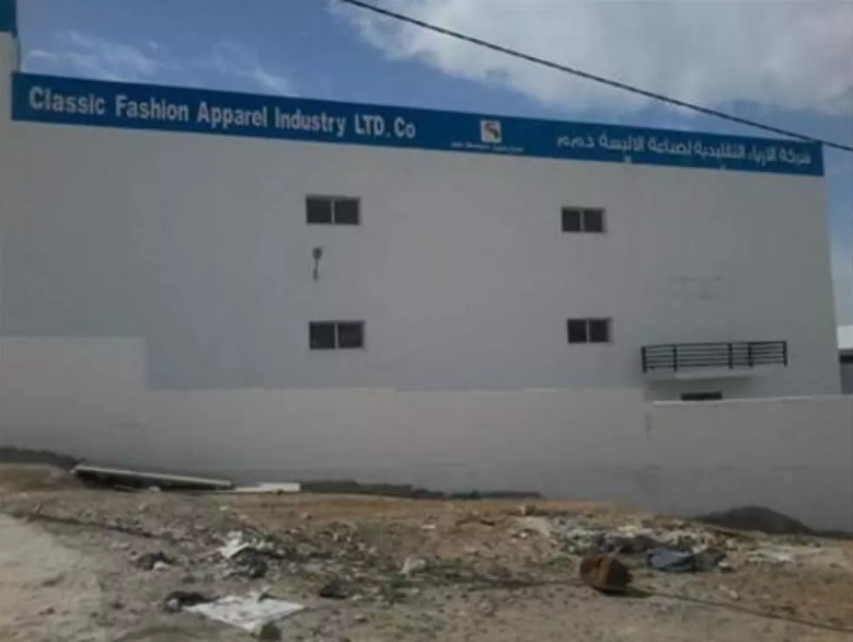اغلاق مصنع ألبسة بصيرا بسبب انتهاء مادة القماش