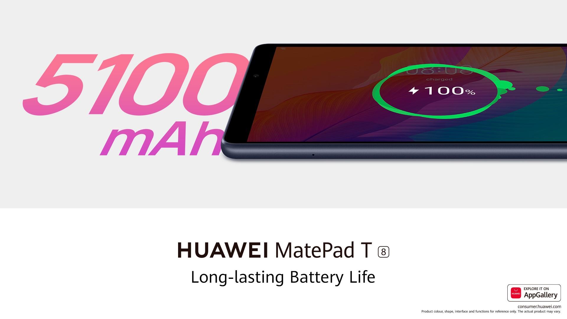 Huawei MatePad T8: رفيقك الأمثل لأداء مهامك على مدار اليوم