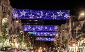 البنك العربي يدعم مبسضاءة وسط المدينة برمضان