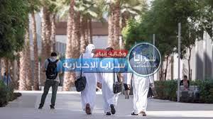 الإمارات ..  طالب يلجأ إلى الشرطة لمنع والده من إجباره على تخصص دراسي
