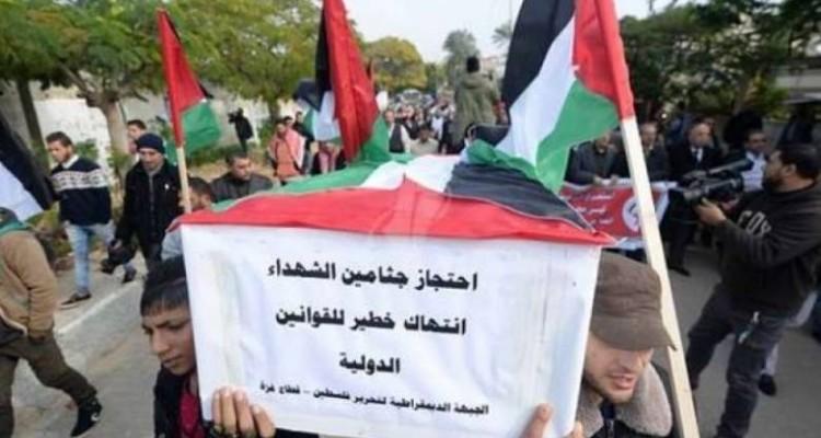 253 شهيدا تحتجزهم دولة الاحتلال في مقابر الأرقام