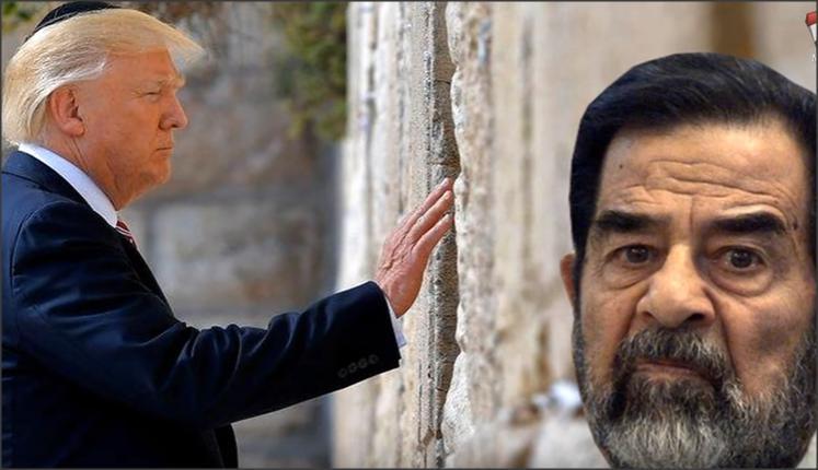 بالفيديو .. هذا ما قاله صدام حسين على الأعتراف بالقدس عاصمة لاسرائيل