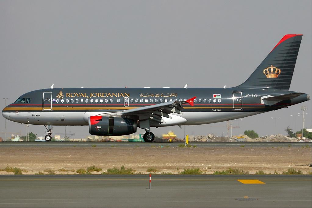 الملكية الأردنية تعتذر لمسافريها عن تأخر بعض رحلاتها