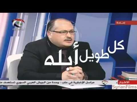 """بالفيديو ..  مذيع """"سوري"""": كل طويل أبله ..  إلا بشار"""