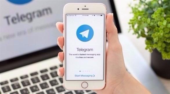 إصدار تليغرام الجديد يوفر وظيفة المكالمات الهاتفية