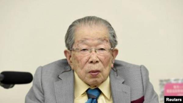 بلغ 106 أعوام ..  معمر ياباني يكشف سر عمره الطويل
