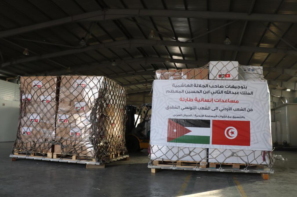 وصول طائرة أردنية محملة بمساعدات طبية إلى تونس