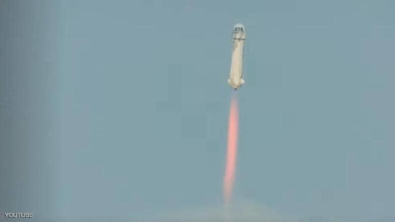 نجاح رحلة الملياردير الأميركي جيف بيزوس إلى الفضاء
