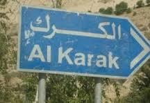 مواطنو القصر :بلدية شيحان عاجزة عن تقديم الخدمات  و منع الاعتداءات الصارخة على الارصفة